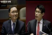 [2014. 4 .3] 국회방송 - 제323회 국회(임시... 첨부이미지