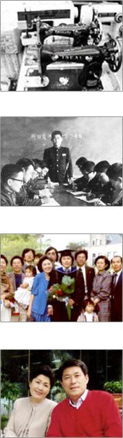 이군현 의원 성장과정 사진