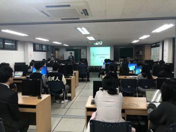 2019 Advanced Online Course GAFL Orienta...