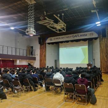 2019 College Admission Presentation