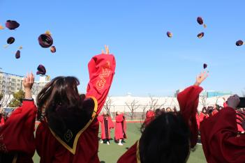 14th Graduation Commencement (Class of 2...