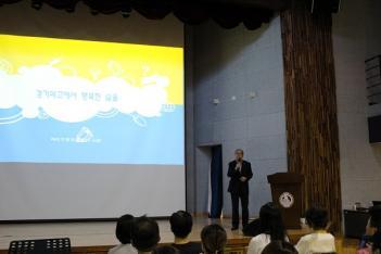 2018 July School Session