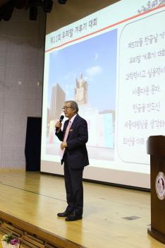 2018 Hangul Proclamation Day Event