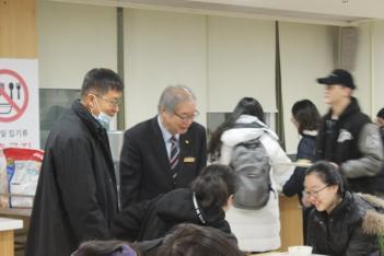 2018 Suneung (Korean SAT) at GAFL