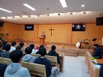 11월12일 수능격력예배의 미리보기 이미지