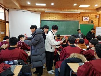 제 65회 졸업식의 미리보기 이미지