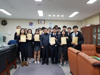 2018 이매팀프로젝트대회 시상식 첨부이미지