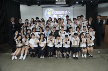 2018 일본 동북지방 청소년 대일외고 방문 행사(2018.08.02)의 미리보기 이미지