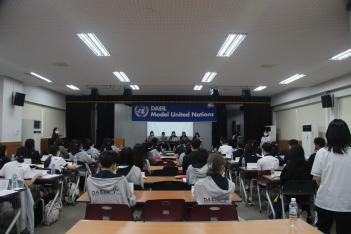 제 11회 영어모의유엔(IMUN) 대회의 미리보기 이미지