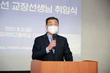 김희선교장선생님 취임식 및 학생회 임명식 첨부이미지