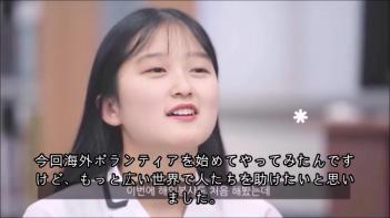홍보영상 일본어판 첨부이미지