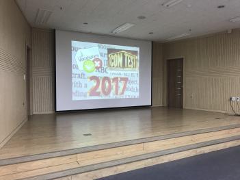 2017학년도 영어어휘경시대회 보카쇼오프 첨부이미지