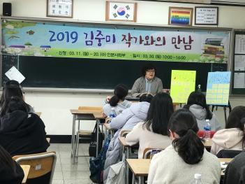 2019 독서캠프 첨부이미지