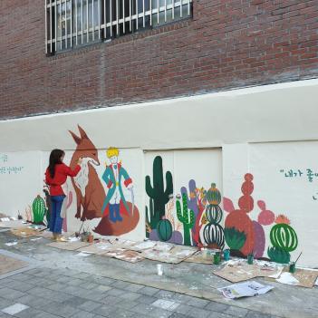 마을교육공동체 봉사활동 벽화작업 첨부이미지