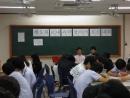제5회 교내 과학창의력 경진대회 첨부이미지