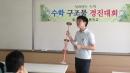 2013 수학 구조물 경진대회 첨부이미지
