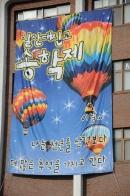 2010 송학제 첨부이미지