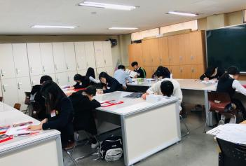 2019학년도 중학생 문화예술 경진대회 - 패... 첨부이미지