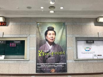 2021.05.29. 정기공연관람 박정자 드라마 콘... 첨부이미지