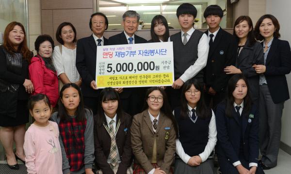 500만원기부