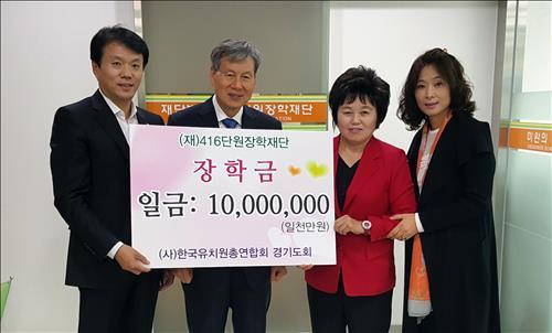 1000만원기부