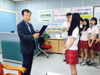 국제동탄고등학교 유레카동아리 모금 활동 ... 첨부이미지