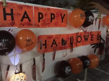 Halloween Event 첨부이미지