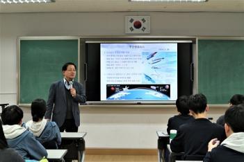 Haneul Academy Course - 항공,통일교육 첨부이미지