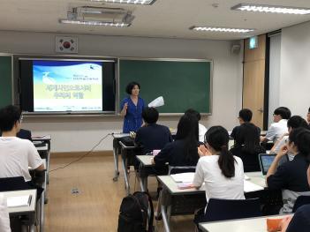 Haneul Academy Course  첨부이미지