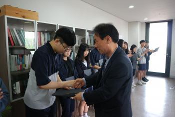 2019년 인천공항 Scholarship 수여식 첨부이미지