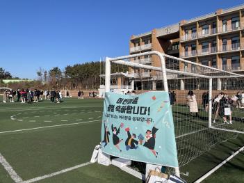 제8회 졸업식의 미리보기 이미지