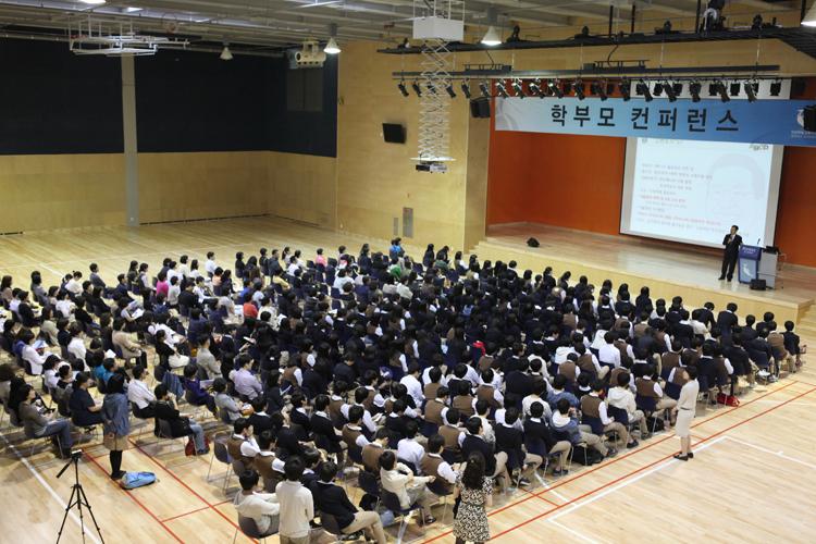 고승덕의 ABCD 성공법-5월 학부모 컨퍼런스 첨부이미지