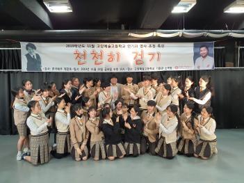 [명사특강] 20191128 배우 '태항호' 첨부이미지