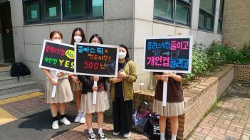 탈(脫)플라스틱 확산 SNS 실천 캠페인 의 미리보기 이미지