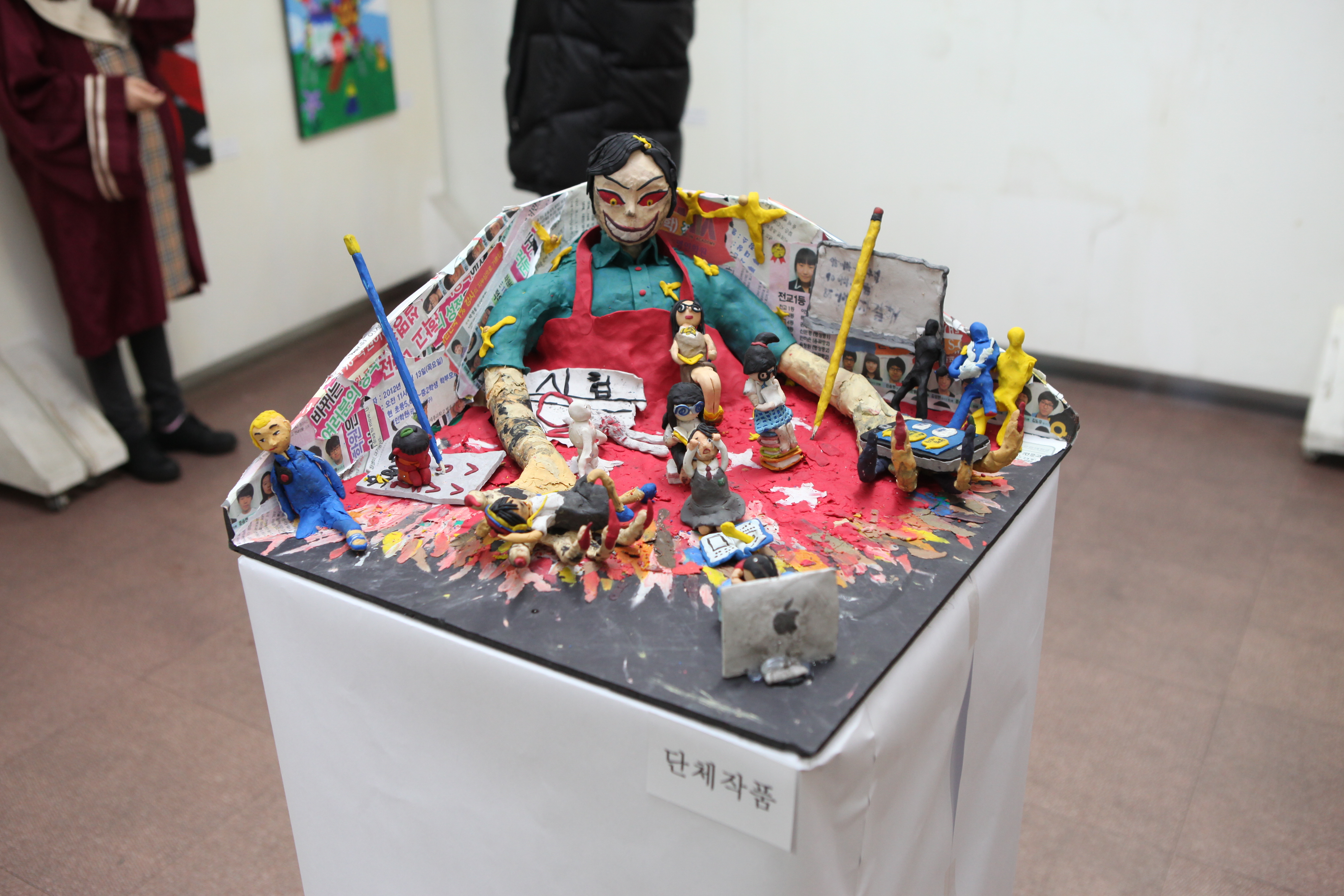 제4회 예술영재교육원 미술전시회(2) 첨부이미지