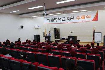 2019학년도 고양예술고등학교 영재학급 수료식 사진 의 미리보기 이미지