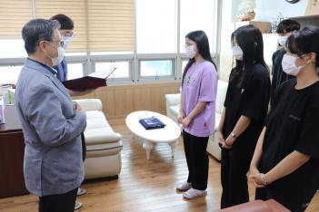 한국기독교연맹 표창장 수여식 첨부이미지