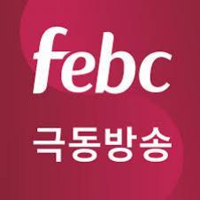 영동극동방송_학교스팟광고_2019.6.14 첨부이미지