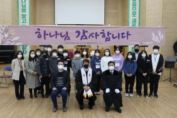 추수감사예배 (11월4일) 첨부이미지