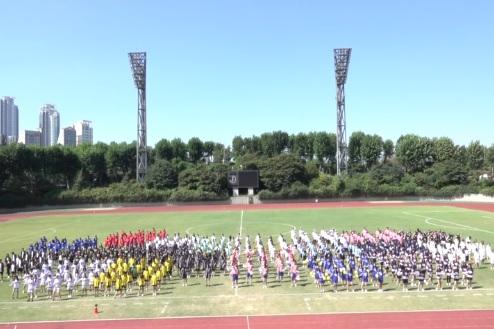체육대회2
