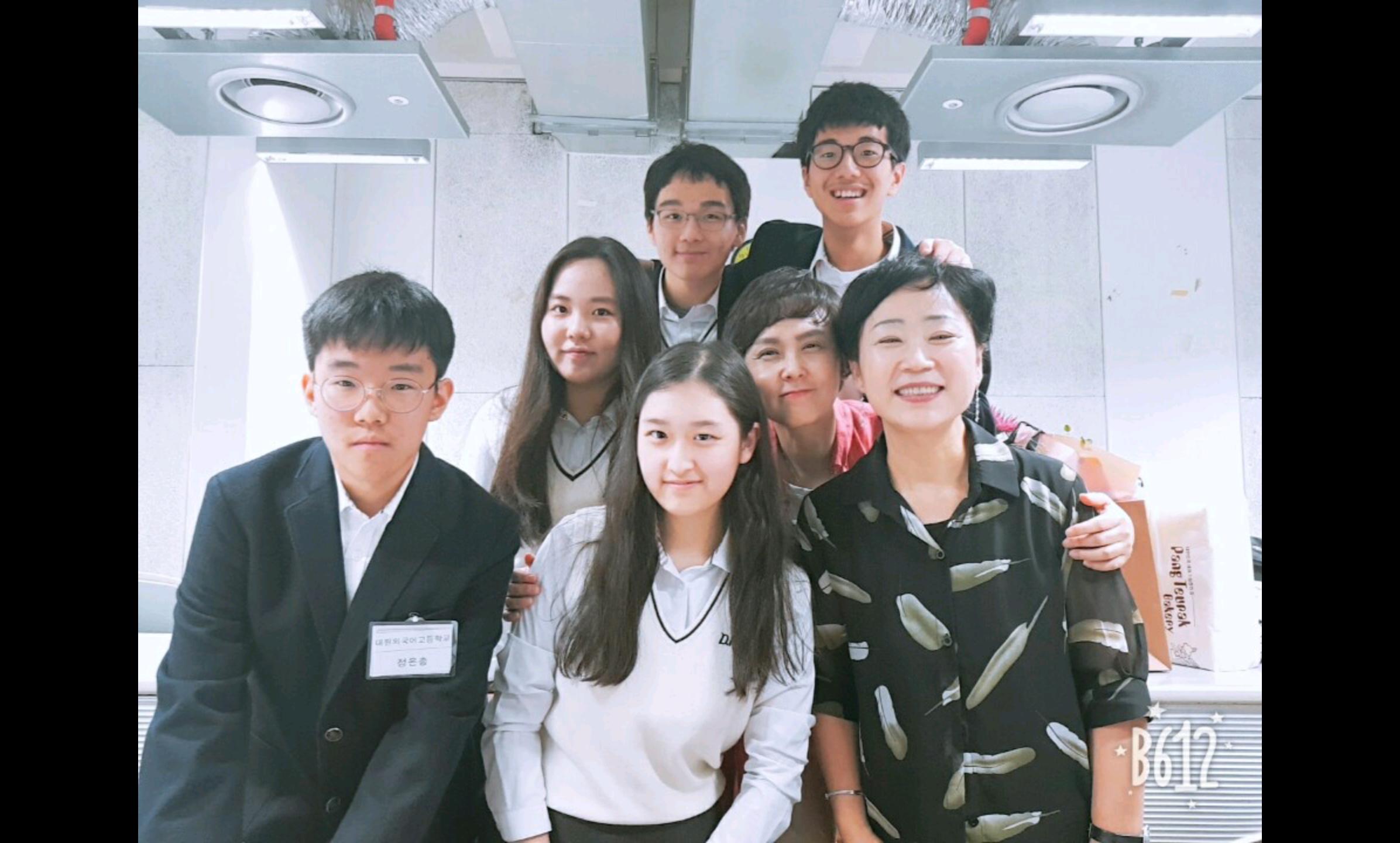 '제 20회 전국 고교생 프랑스시낭송대회'의 본선 수상