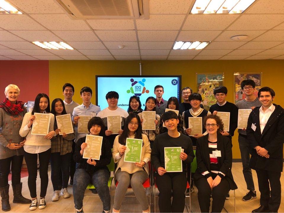 대원외국어고등학교 독일어과 2학년 김태섭 학생이 2018 국제독일어올림피아드의 한국대표로 최종 선발