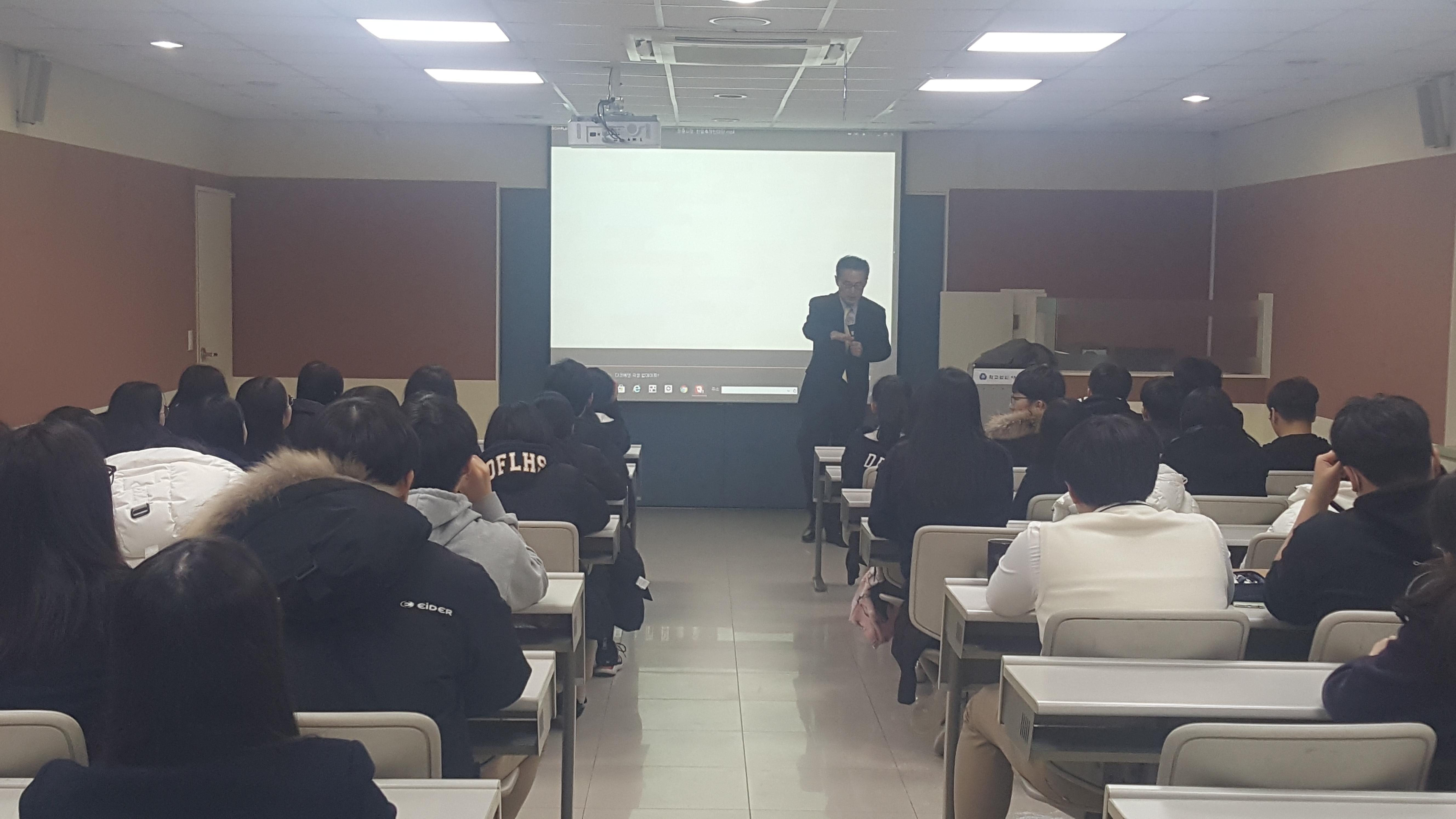 일본 문화원장 초청 특별강연
