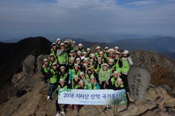 [高] 1학년 2018 지리산 산악훈련 첨부이미지