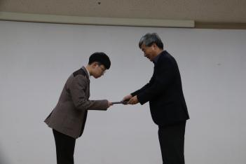 제12회 매헌 글짓기 공모전 첨부이미지