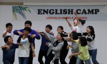 [중]링컨중학교 1학년 영어캠프 첨부이미지