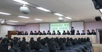 [중]학생회장단 선거후보자 합동 토론회 첨부이미지