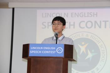 [中] Lincoln English Speech Contest 첨부이미지