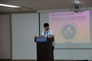 [高] Lincoln English Speech Contest 첨부이미지