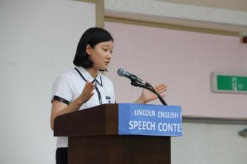 [중,고]교내 영어말하기 대회 첨부이미지
